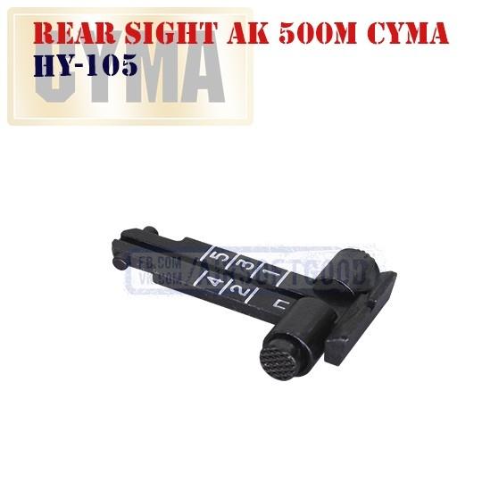 Rear Sight AK 500M CYMA (HY-105)