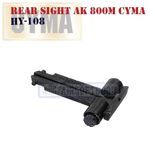 Rear Sight AK 800M CYMA (HY-108)