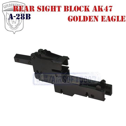 Rear Sight Block AK47 Golden Eagle (A-28B)