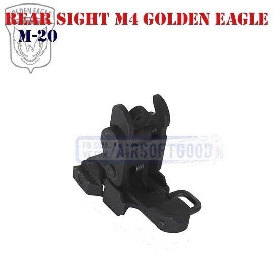 Rear Sight M4 Golden Eagle (M-20)