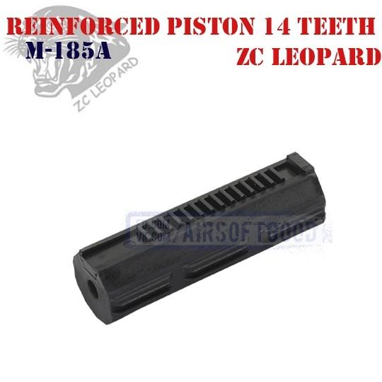 Reinforced Piston 14 Teeth ZC Leopard (M-185A)