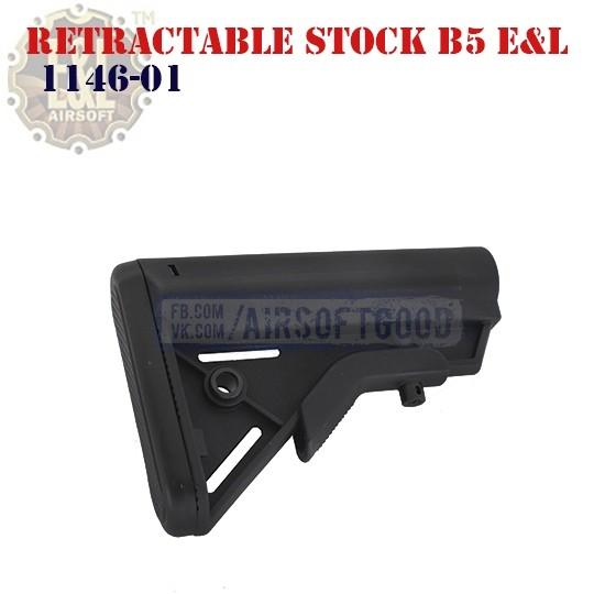 Retractable Stock B5 E&L (1146-1)