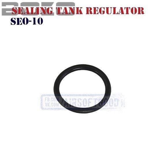 Sealing Tank Regulator BOZO (SEO-10)