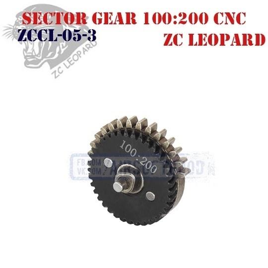 Sector Gear Torque 100:200 CNC ZC Leopard (ZCCL-05-3)