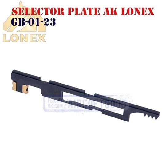 Selector Plate AK Anti-Heat LONEX (GB-01-23)
