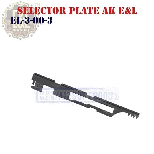 Selector Plate AK E&L (EL-3-00-3)