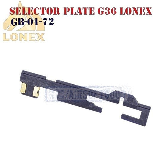 Selector Plate G36 Anti-Heat LONEX (GB-01-72)