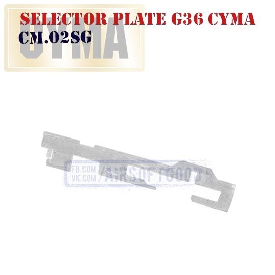 Selector Plate G36 CYMA (CM.02SG)