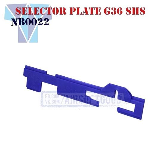 Selector Plate G36 SHS (NB0022)