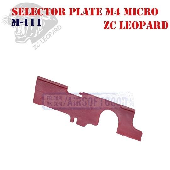 Selector Plate M4 Micro ZC Leopard (M-111)