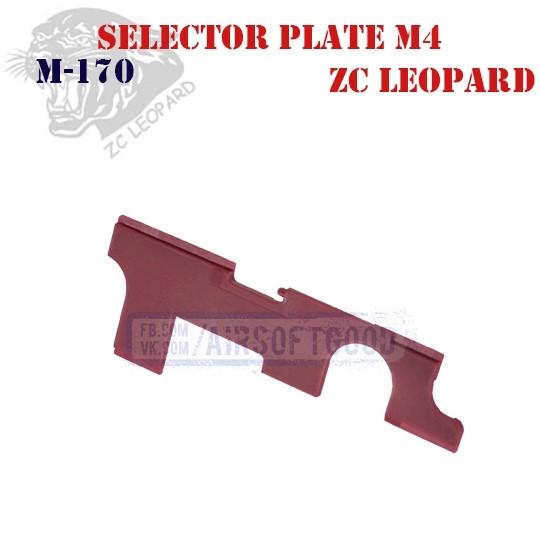 Selector Plate M4 ZC Leopard (M-170)