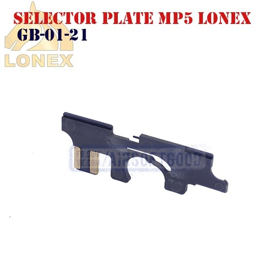 Selector Plate MP5 Anti-Heat LONEX (GB-01-21)