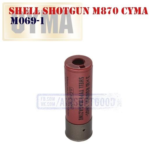 Shell Shotgun M870 CYMA (M069-1)