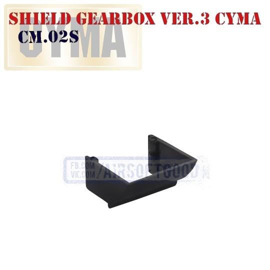 Shield Gearbox Ver.3 CYMA (CM.02S)