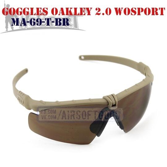 Shooting Goggles Oakley M 2.0 DE WoSporT (MA-69-T-BR)
