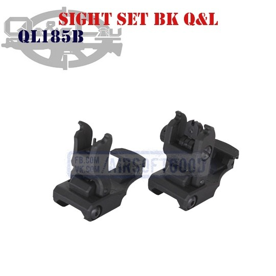 Sight Set BK Q&L (QL185B)