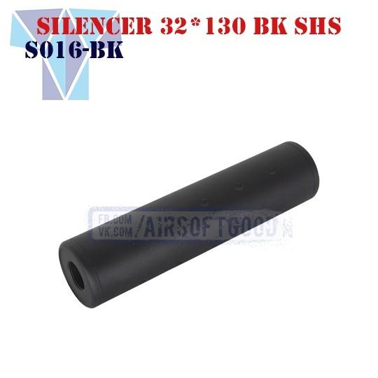 Silencer 32*130 BK SHS (S016-BK)