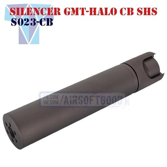 Silencer GMT-HALO CB SHS (S023-CB)