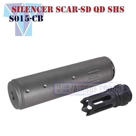 Silencer SCAR-SD CB SHS (S015-CB)