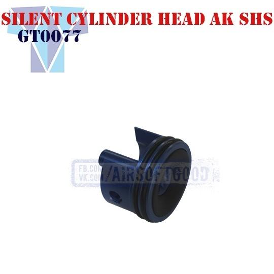 Silent Cylinder Head AK Aluminum SHS (GT0077)