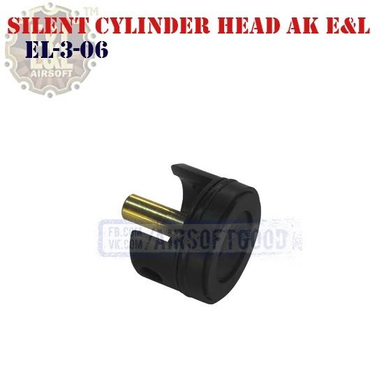 Silent Cylinder Head AK E&L(EL-3-06)