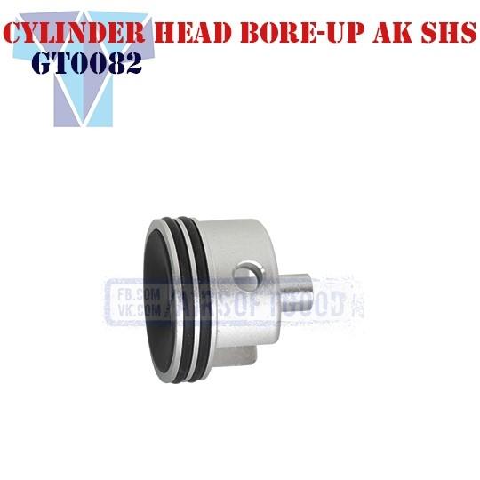 Silent Cylinder Head Bore-UP AK SHS (GT0082)
