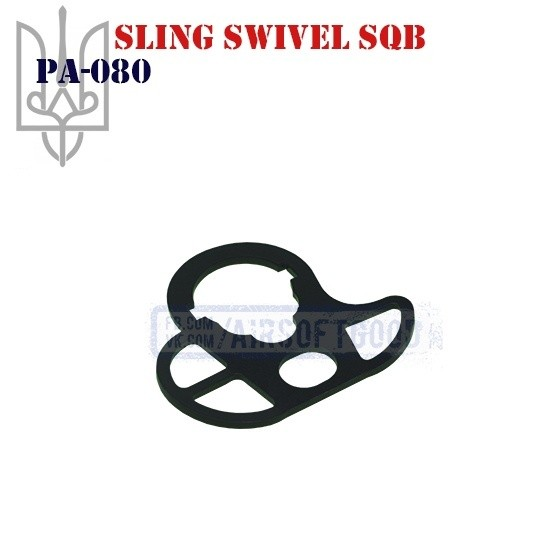 Sling Swivel SQB (PA-080)