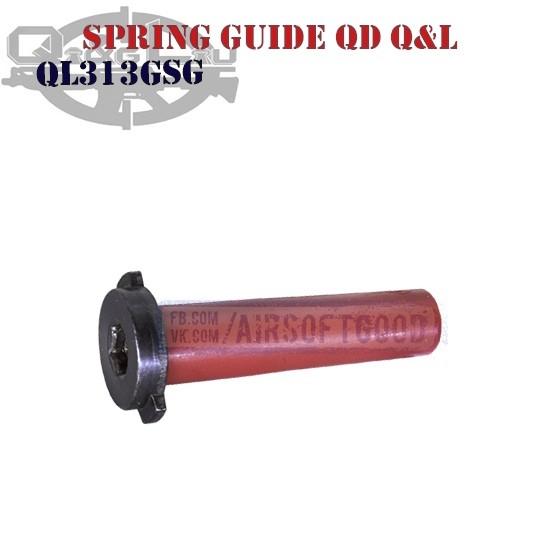 Spring Guide QD Q&L (QL313GSG)