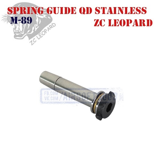 Spring Guide QD Stainless CNC ZC Leopard (M-89)
