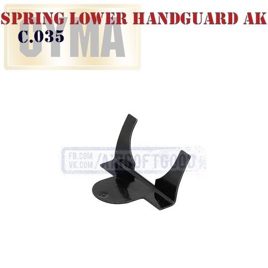 Spring Lower Handguard AK CYMA (C.035)
