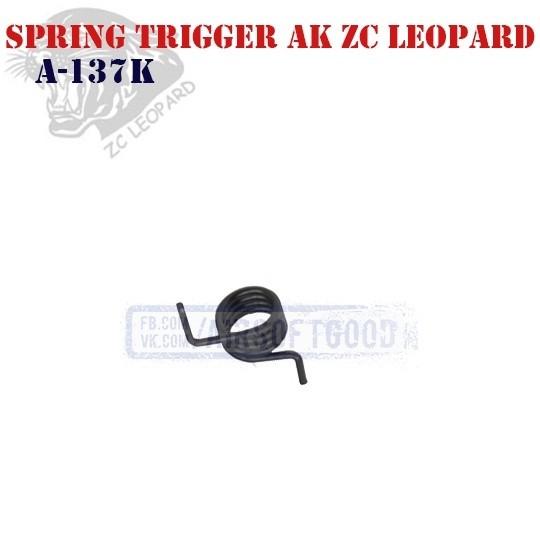 Spring Trigger AK ZC Leopard (A-137K)