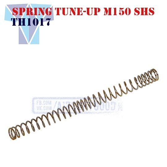 Spring Tune-UP M150 SHS (TH1017)