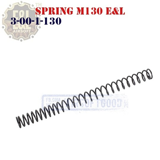 Spring Upgrade M130 E&L (3-00-1-130)