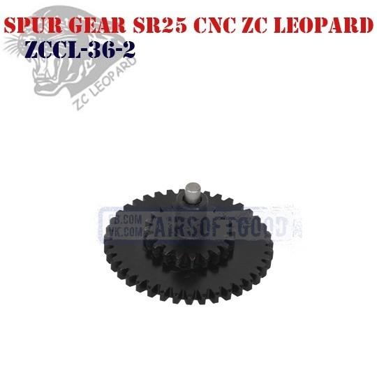 Spur Gear Torque SR25 CNC ZC Leopard (ZCCL-36-2)
