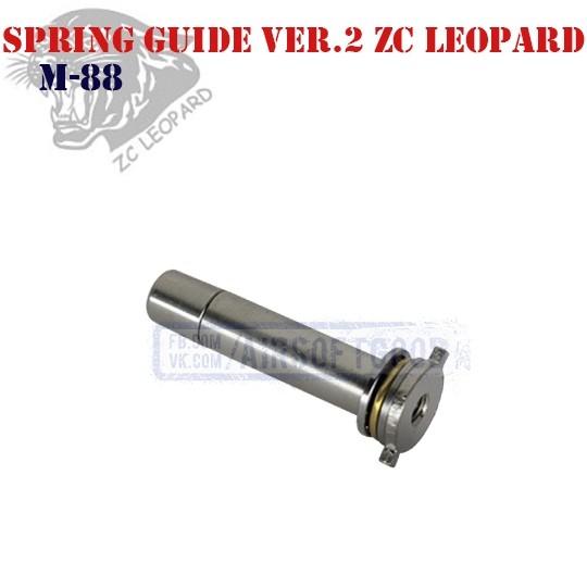 Steel Spring Guide Ver.2 CNC ZC Leopard (M-88)