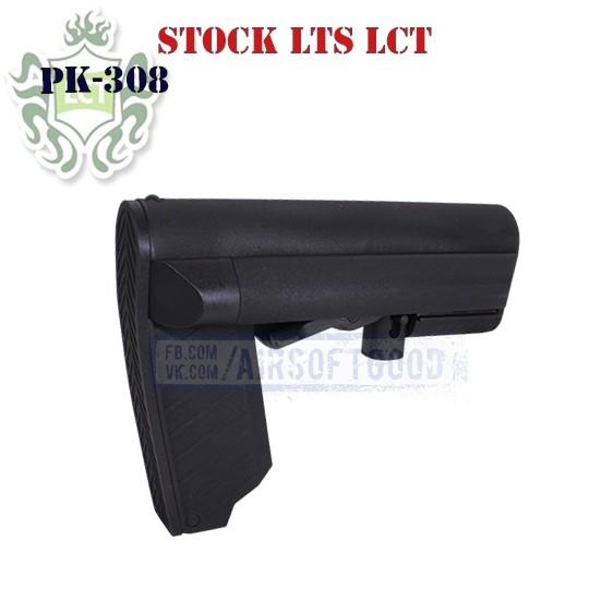 Stock LTS LCT (PK-308)