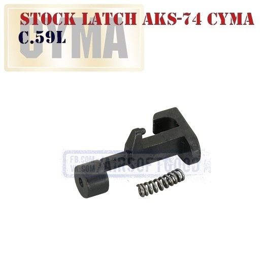Stock Locking Latch AKS-74 CYMA (C.59L)