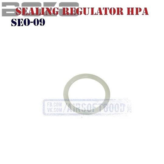 Strength Sealing Regulator HPA BOZO (SEO-09)