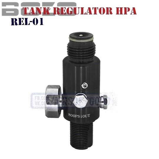 Tank Regulator HPA 800PSi BOZO (REL-01)