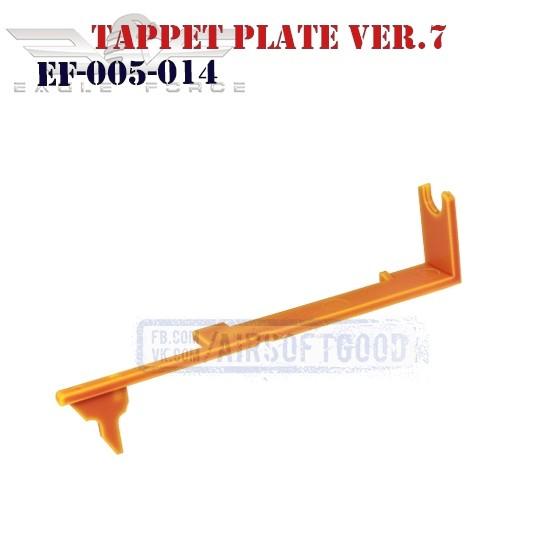 Tappet Plate Ver.7 POM Eagle Force (EF-005-014)