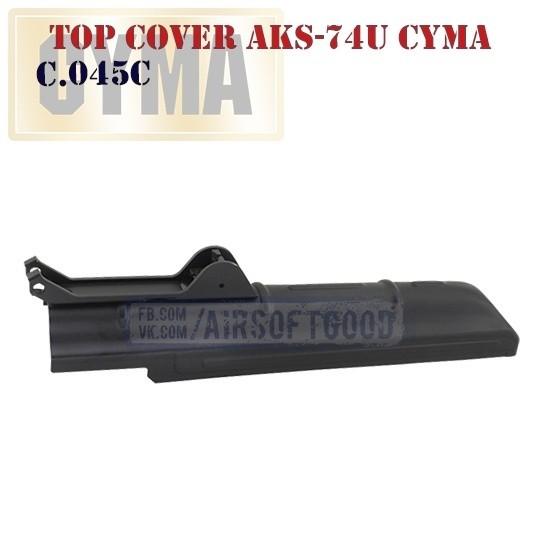 Top Cover AKS-74U CYMA (C.045C)