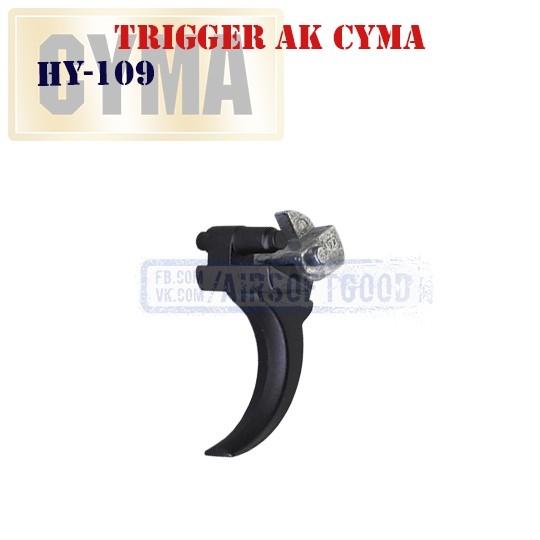 Trigger AK CYMA (HY-109)