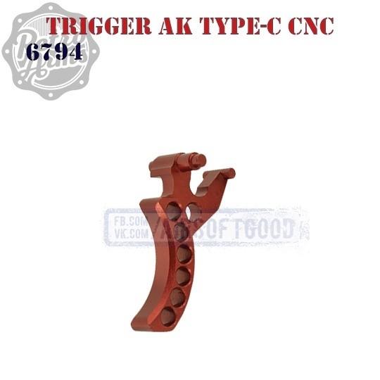 Trigger AK Type-C Red CNC Retro Arms (6794)