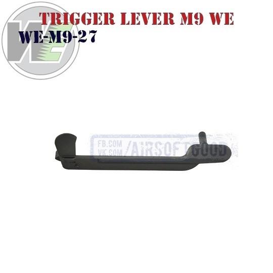 Trigger Lever M9 WE (WE-M9-27)