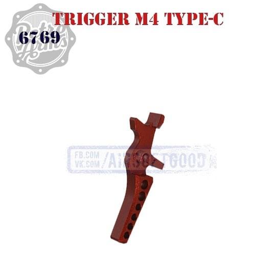Trigger M4 Type-C Red CNC Retro Arms (6769)