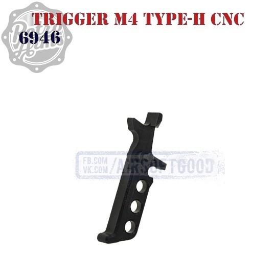Trigger M4 Type-H CNC Retro Arms (6946)