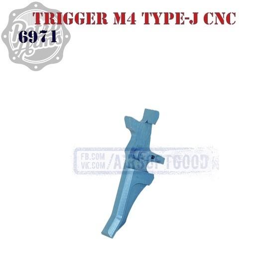 Trigger M4 Type-H Light Blue CNC Retro Arms (6971)