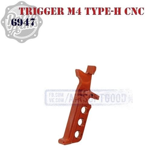 Trigger M4 Type-H Red CNC Retro Arms (6947)