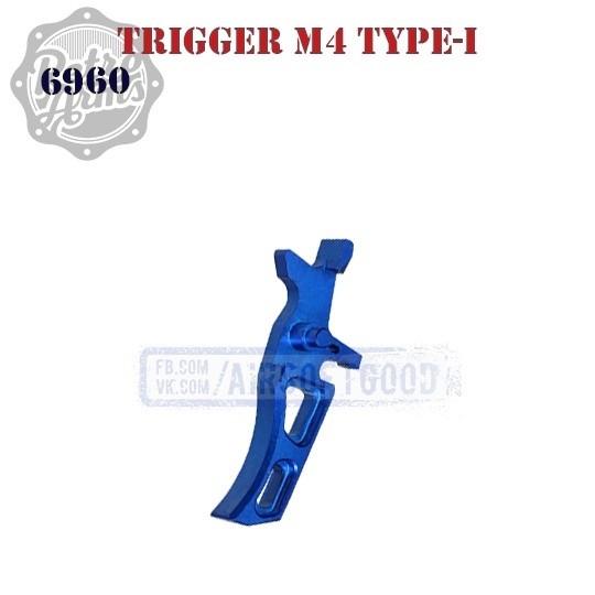 Спусковой крючок М4 Type-I Blue Retro Arms (6960)
