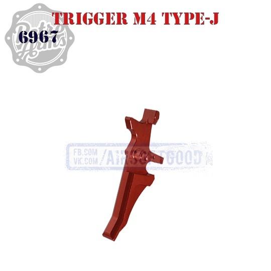 Trigger M4 Type-J Red CNC Retro Arms (6967)